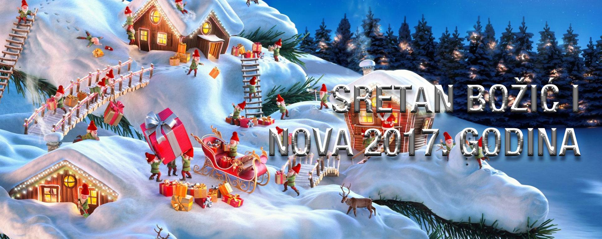 Sretan Božić i Nova godina Hrvatski Sindikat šumarstva